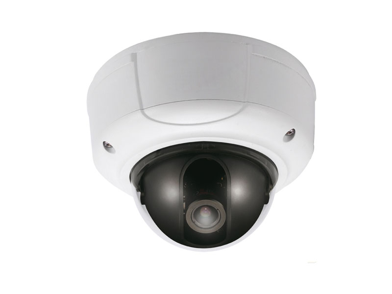 HDB3300N: Dahua 3.0MP IP Dome Camera