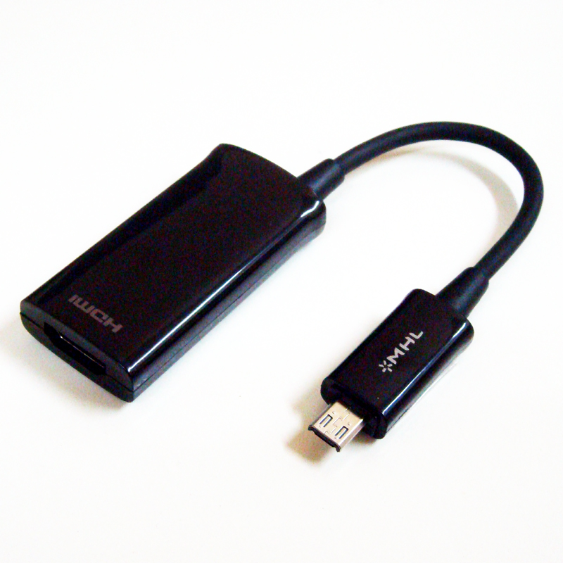 MHL3-01: 4 inch MHL 3.0 to HDMI Adapter (USB Micro-B Male to HDMI Female) - Black