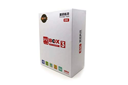 PVBox3: PV Box 3普視 中文电视盒 中港台 機頂盒 中文電視盒 China HK Taiwan Overseas Chinese Cantonese TV Box 中港台在线,点播, 成人频道